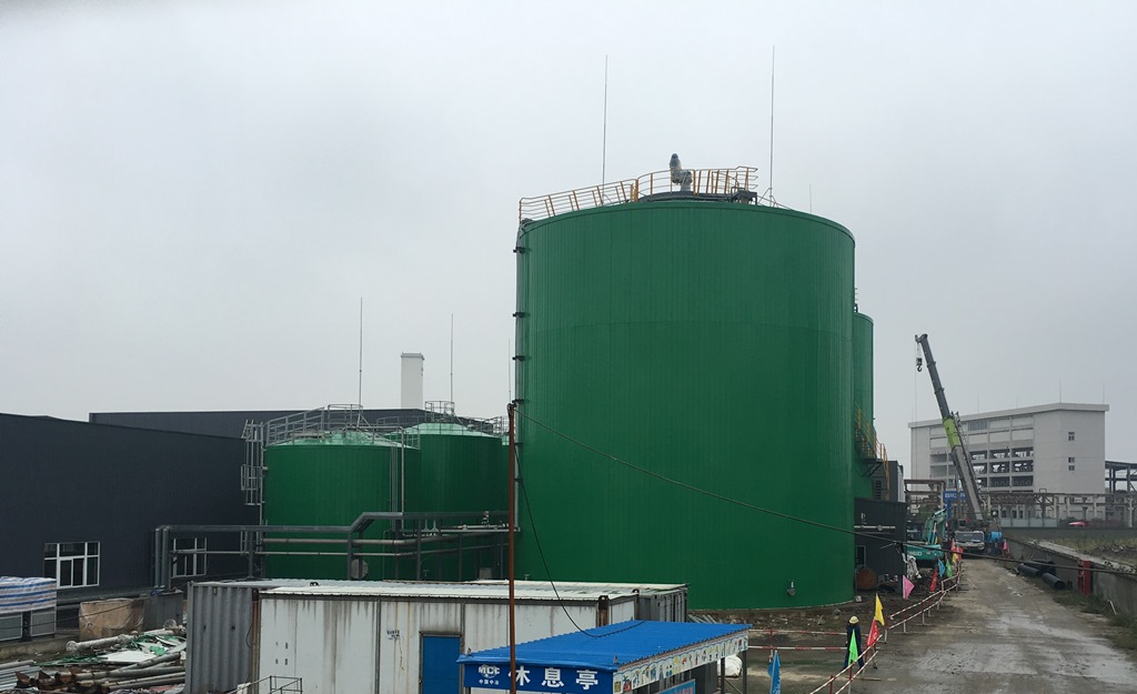 Third biogas plant in China / Wuhu with kitchen waste put into operation